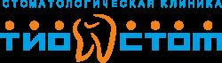 Стоматология Ялты Logo
